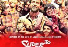'सुपर30'