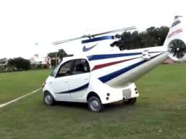 हेलिकॉप्टर