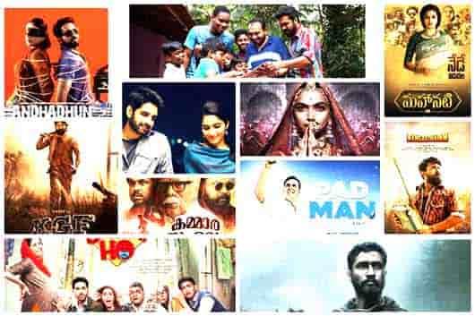 राष्ट्रीय फिल्म