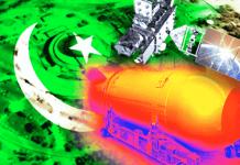 पाकिस्तानी