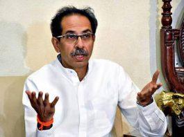 महाराष्ट्र शासन