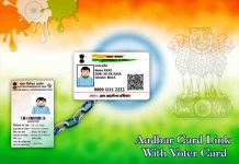 Voter Card