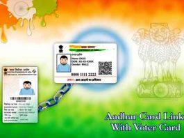 Voter Card