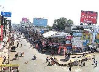 नागपुर जिले